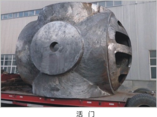 Ceramsite for heavy steel Casting